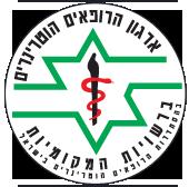 ארגון הרופאים הווטרינריים ברשויות המקומיות